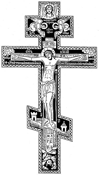 Predikan: Vilket kors ska jag bära?