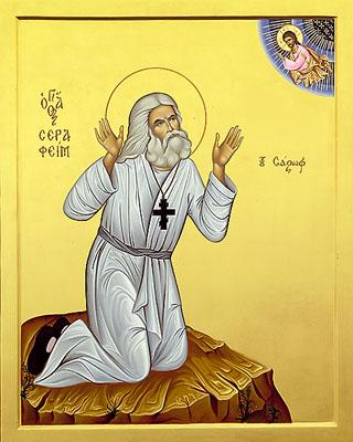 Hl. Serafim av Sarov
