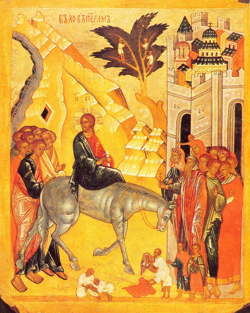 Kristi intåg i Jerusalem