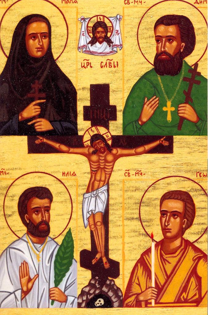 Fyra martyrer från Paris