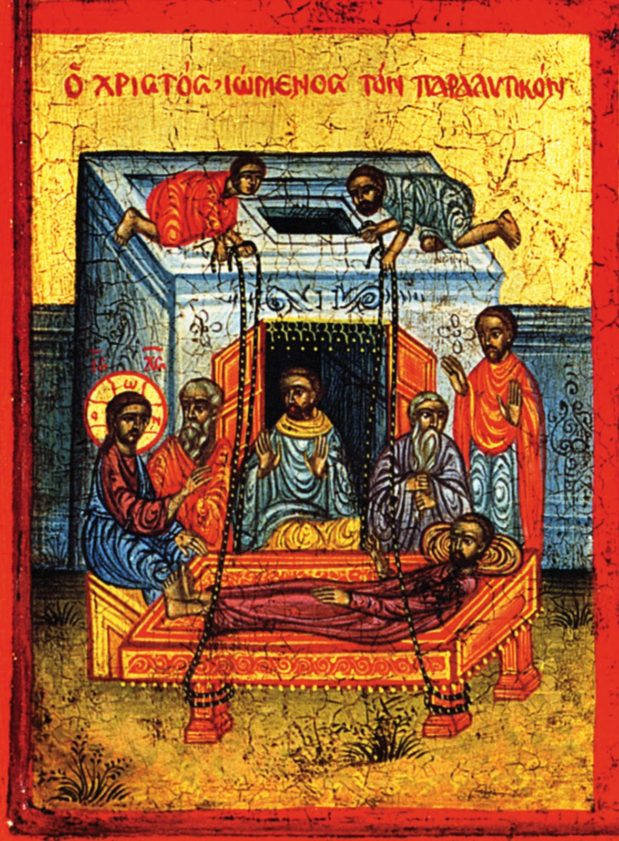 Predikan: En lam man genom taket! (Mark 2:1-12) 20170311