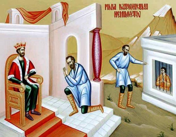 Predikan: stolthet och förlåtelse
