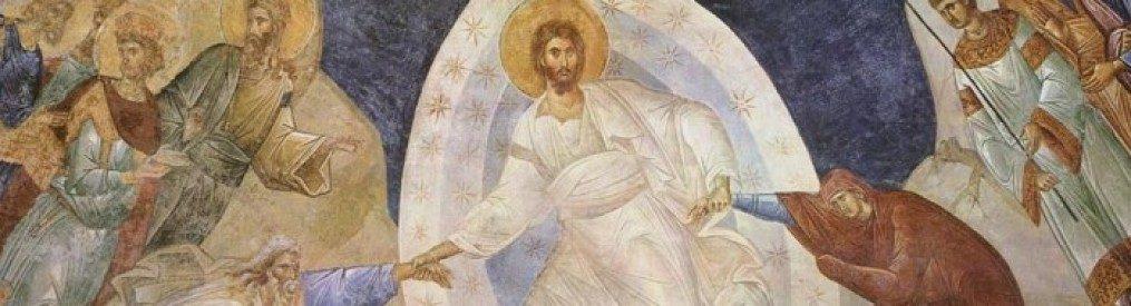 """Antiokias ortodoxa stift för Skandinavien                                 """"Mitt hus skall vara ett bönehus för alla folk""""                 Markusevangeliet 11:17"""